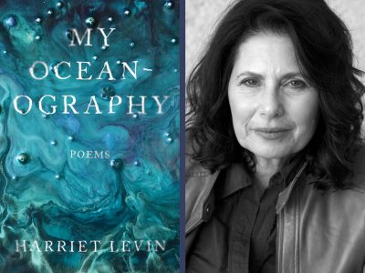 My Oceanography, by Harriet Levin