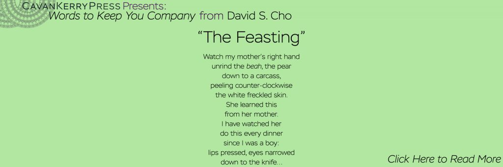 The Feasting, by David Cho